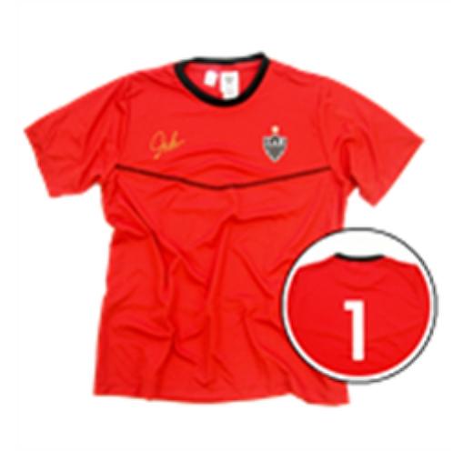 Camisa Atlético Red One Infantil - Camarote do Torcedor d1dbea57d0e4b